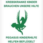 logo Pegasus Foerderverein